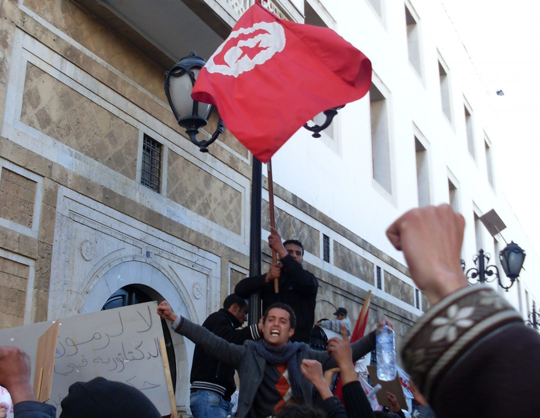 Tunisie manifestations